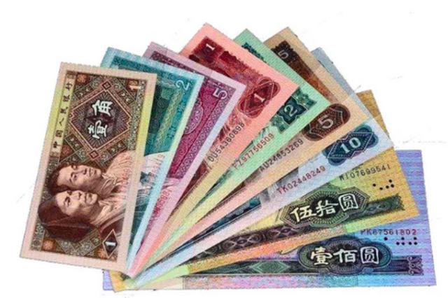 5月1日起停止第四套人民币部分券别在市场上流通