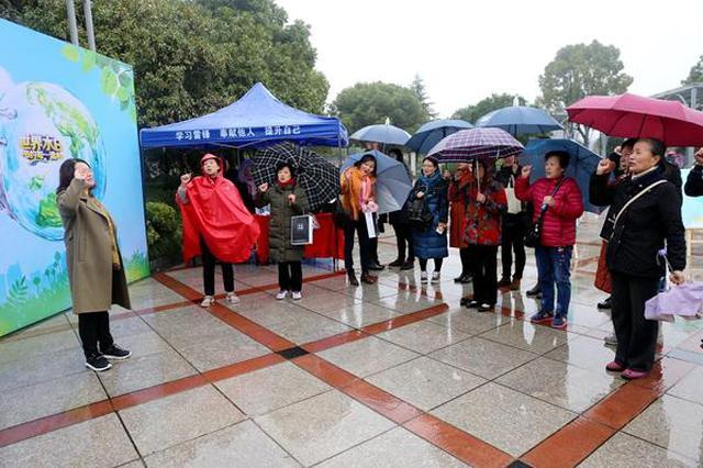 世界水日 宁波江北白沙街道正大社区组织节水主题活动
