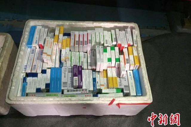 宁波破获特大贩卖医保药品团伙案件 抓获成员64名
