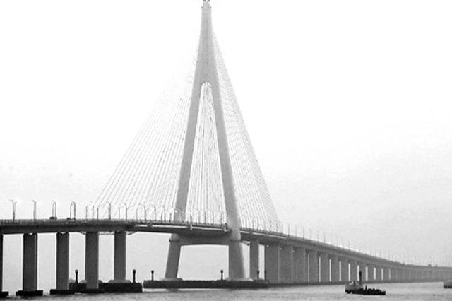 杭州湾跨海大桥十年驶过1.2亿辆车 爆发惊人能量