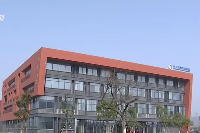助推千亿级汽车产业 宁波杭州湾汽车研究院揭牌启用