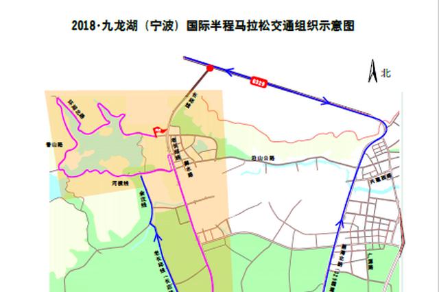 宁波九龙湖交通封闭绕行和公交线路临时调整