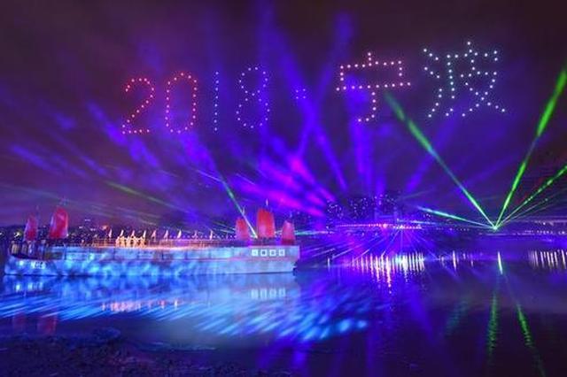 200架无人机点亮甬城之夜 宁波海丝国际音乐节开幕