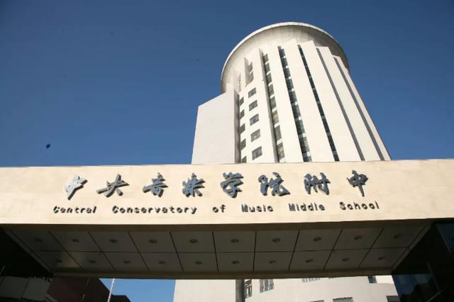中央音乐学院附中来宁波招生了 首次在宁波设立考点