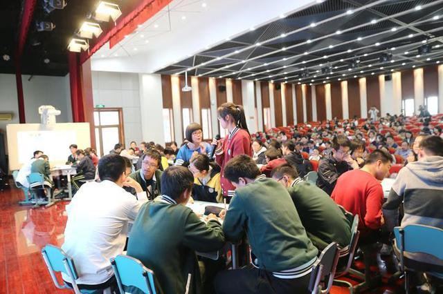 解锁生涯规划 首届省高中生涯规划课大赛宁波举行