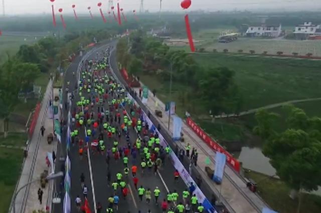2018宁波山地马拉松赛在荪湖体育公园激情开跑