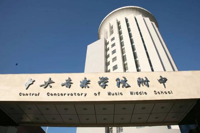 中央音乐学院附中外省市招生 宁波人可以家门口报考