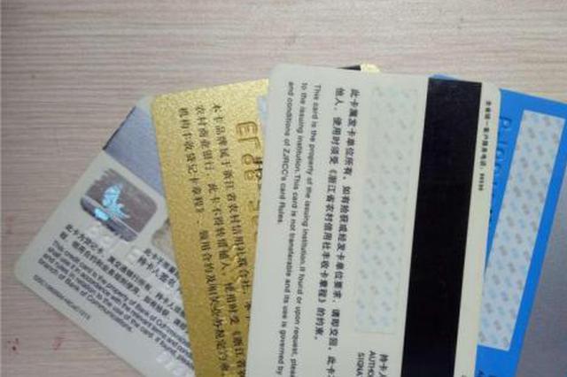 甬1男子将身份证照片存在手机中 手机失窃后被盗14万