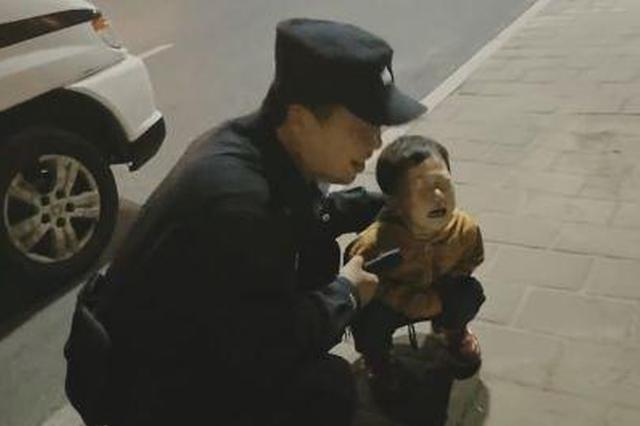宁波4岁走失男孩见警察哭闹 家长别用警察叔叔唬孩子