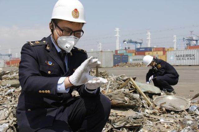 宁波口岸1季度退运洋垃圾2628.5吨 批次保持全国首位
