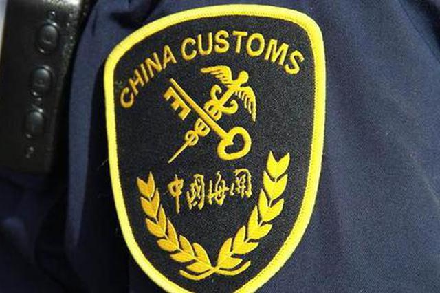 原宁波出入境检验检疫局统一以宁波海关名义开展工作