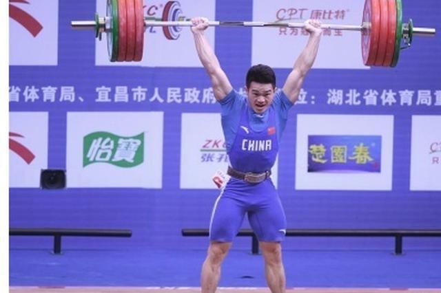 全国举重锦标赛:宁波选手石智勇破纪录问鼎69公斤级