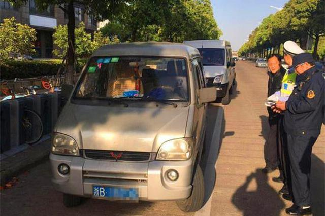 镇海开展道路客运市场专项整治行动 重点整治非法营运