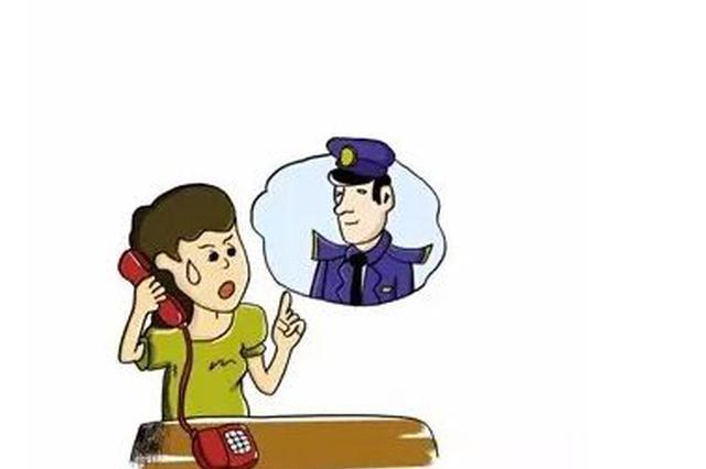 假冒甬1公司负责人要求汇款 报警及时成功止付37万