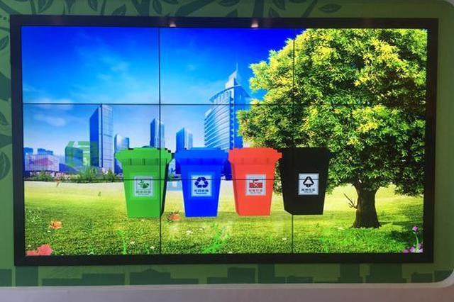 海曙首个垃圾分类教育展厅开放 身临其境体验垃圾去哪儿