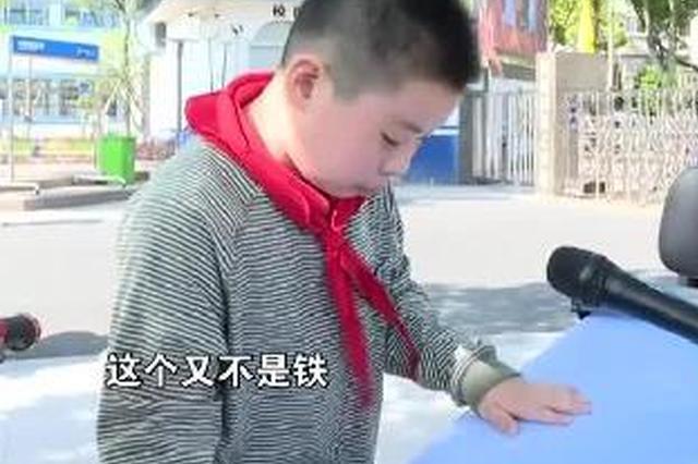 宁波小学生成功申请国家专利 电瓶车不怕日晒雨淋