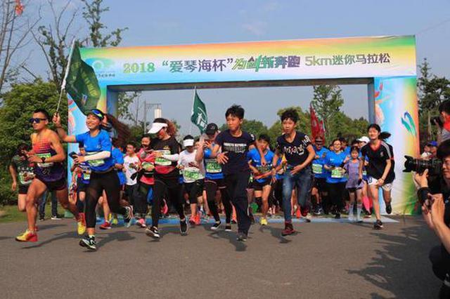 300多人在慈溪市森林公园以一场跑步开启欢乐长假