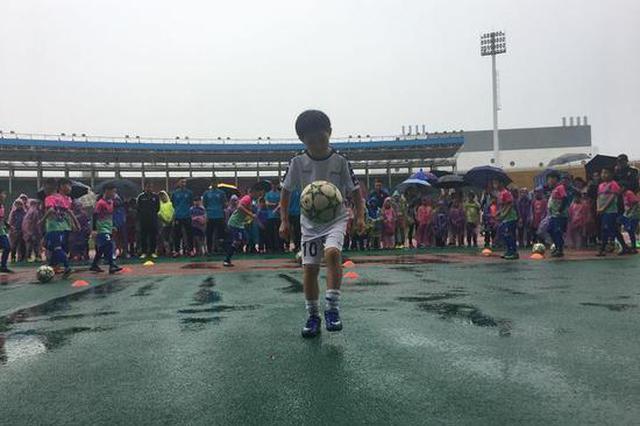宁波市全民足球技能公益培训拉开帷幕