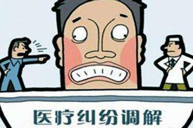 宁波解法:预防医疗纠纷让患者少跑弯路
