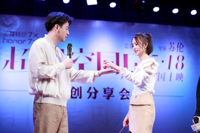 雷佳音和佟丽娅主演电影宁波路演 有笑点又有泪点