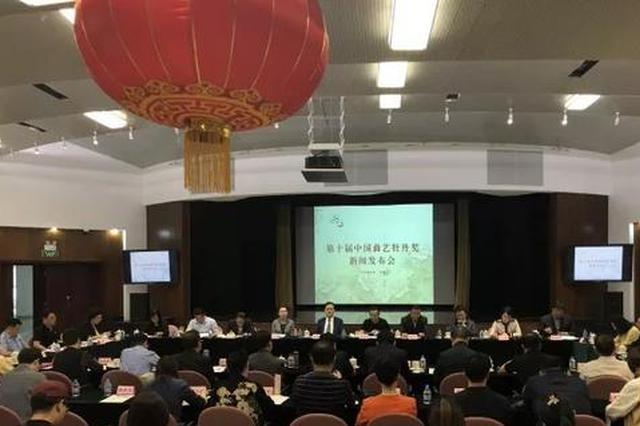 第十届中国曲艺牡丹奖慈溪将首站开赛 共设立4个赛区