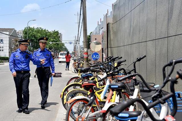 宁波江北城管开出万元罚单 处罚共享单车乱停放现象