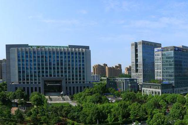 制造业大市宁波 未来5年拟投百亿实现科创跨越发展