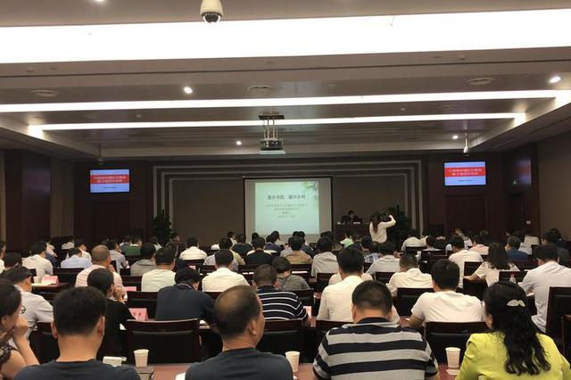 宁波召开小城镇环境综合整治能力建设培训班