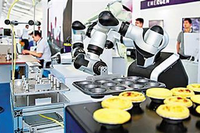 第五届中国机器人峰会上浙系机器人独领风骚