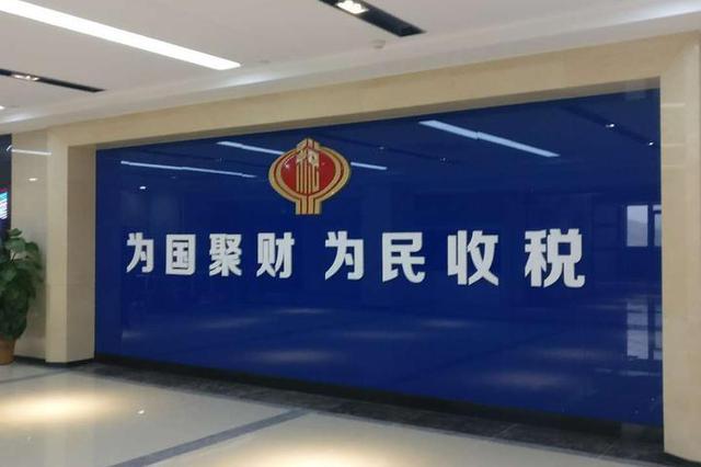 宁波梅山提供套餐式服务 化解新办企业涉税烦心事