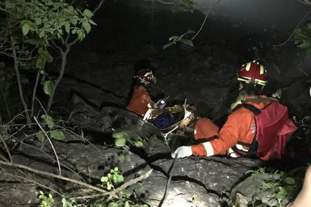 宁波1男子钓鱼途中摔下石崖 被找到时已无生命迹象