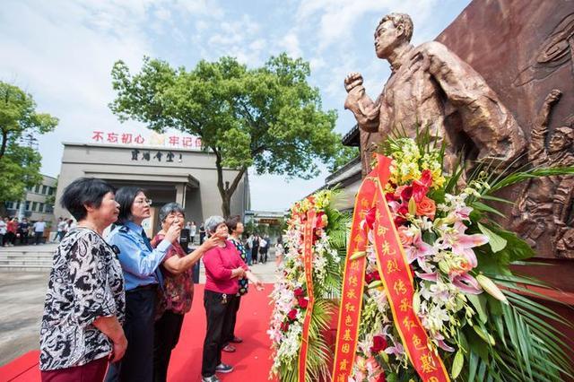 追寻初心之源 宁波纪念张人亚同志诞辰120周年
