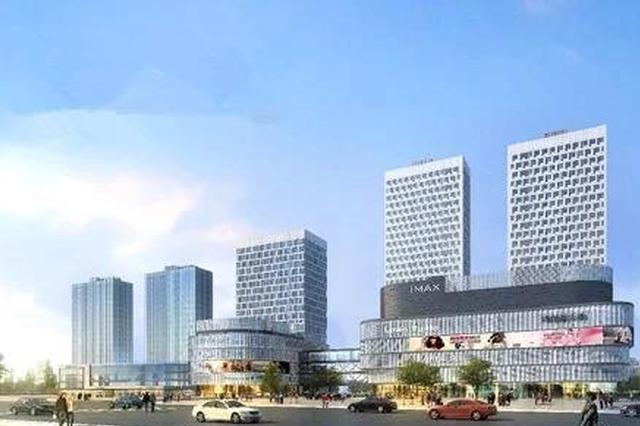 三江口城市新天地年底完工 明年年中与市民见面