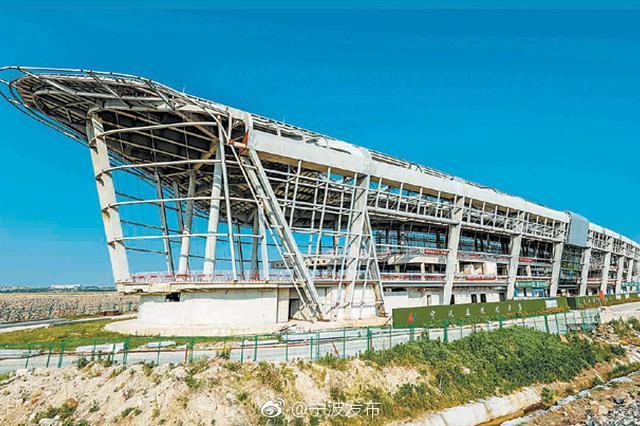 宁波栎社机场T2航站楼雄姿初现 预年内完成幕墙安装