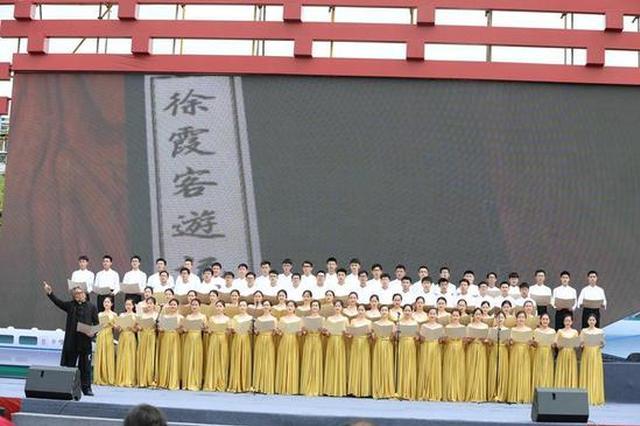 第十六届徐霞客开游节昨天在宁海开幕