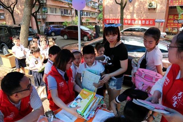 孔浦一社区募集书籍赠送山区学校 送出近2000本