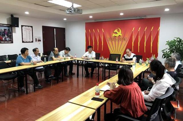甬首个社区环境和物业管委会成立 约谈业委会和业主