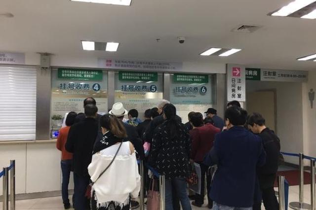 6月1日开始 宁波公立医院门诊急诊都要涨价了