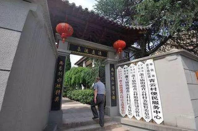 勇于担当赢民心 追记奉化青云村党总支书记杨海定