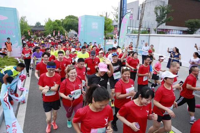 第二届爱在梁祝马拉松嘉年华昨举行 七百人为爱畅跑
