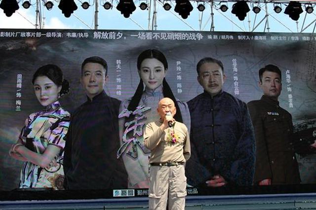 宁波鄞州塘溪镇 在这里拍的电影本周要登全国院线