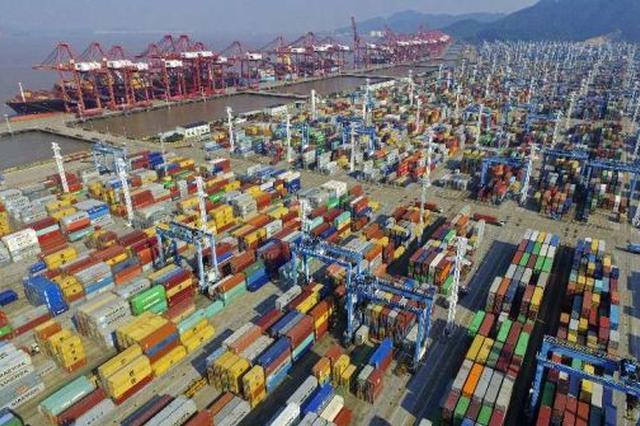 宁波港口经济监测分析平台实现省内推广应用全覆盖