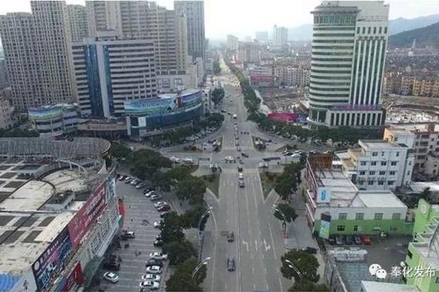奉化将迎来首条人行过街地道和城区地下综合管廊