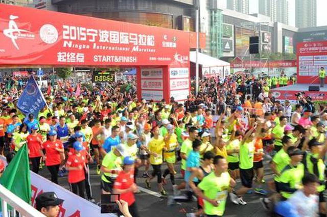 2018宁波国际马拉松10月下旬杭州湾新区开跑