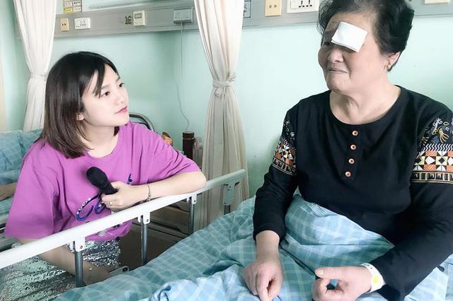 镇海汤阿姨做白内障手术 原是为了将光明送给他人