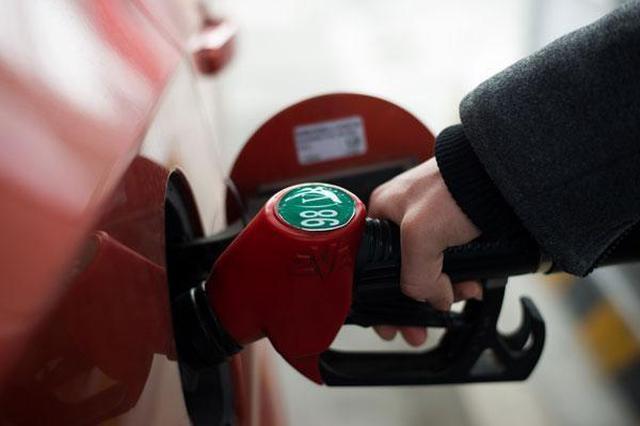 宁波成品油价再涨 加满一箱95号汽油多花11元