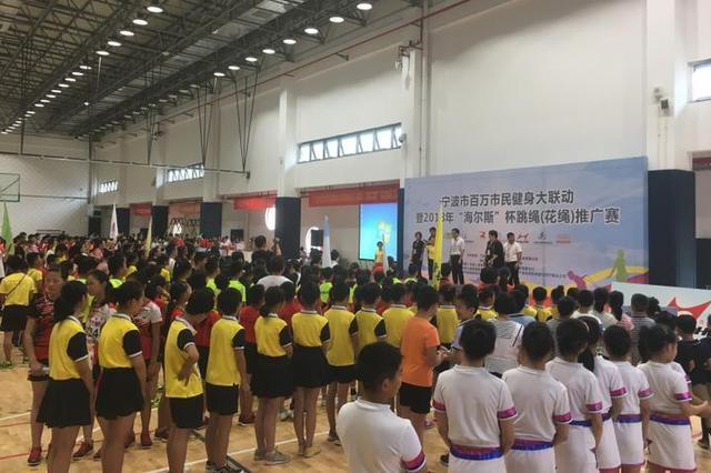 3分钟跳930下 宁波一小学生拿了个跳绳全国第一