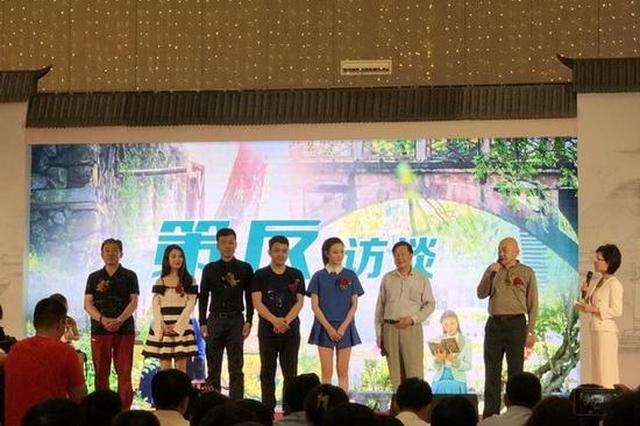 在宁波小镇土生土长的电影《策反》昨天全国上映