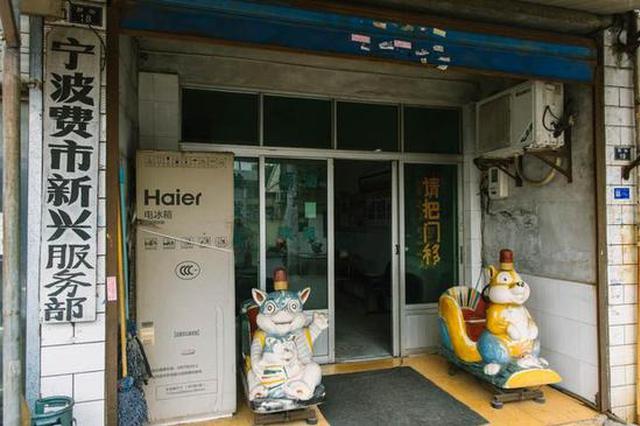 甬1男子1978年领到第一张营业执照 40年后理发店仍在
