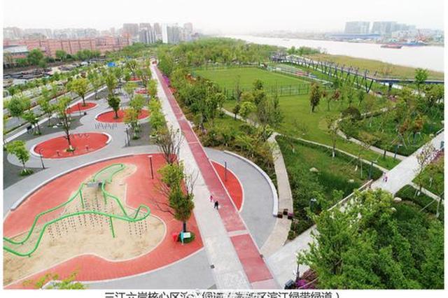 宁波十条最美绿道出炉 可能就在身边